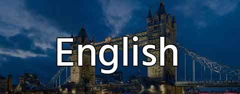 English language course at Open Pathshala